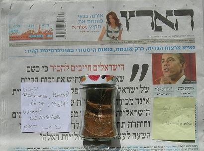 Erde aus Israel